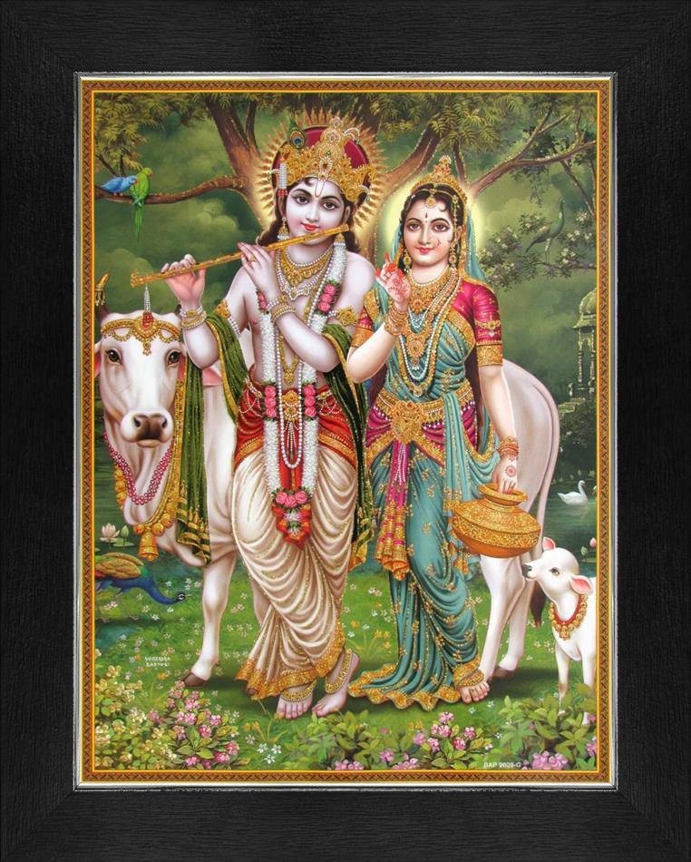 Radha Krishna Photo Frame Online Shopping