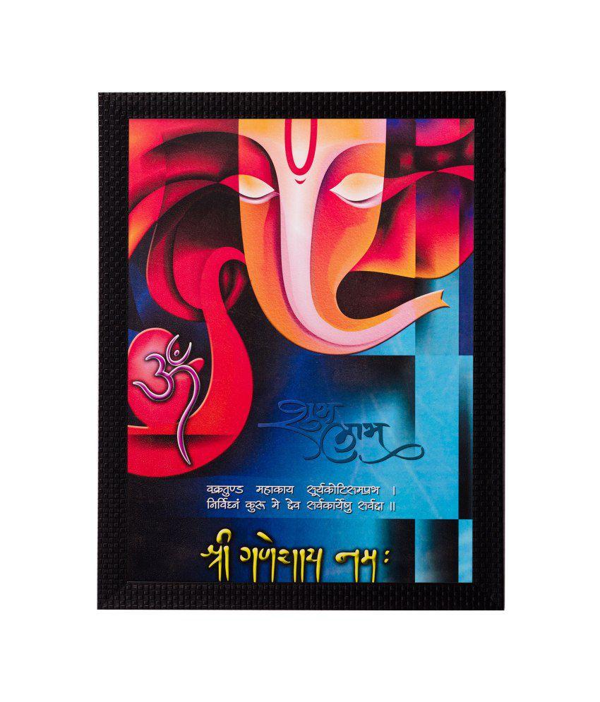eCraftIndia Om Ganesh Matt Textured Framed UV Art Print