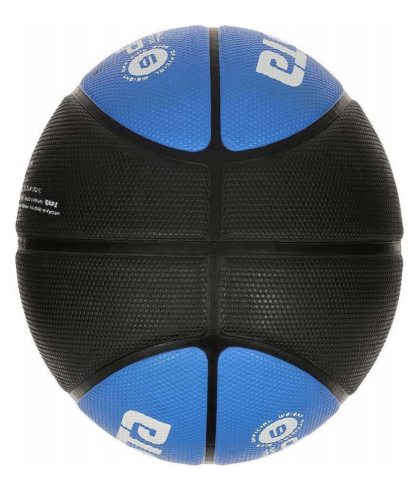 Decathlon basket adidas jeux de tr nes tome 5 - Decathlon panier basket ...