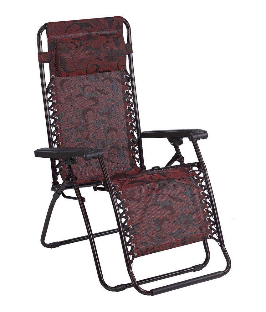 Nilkamal Frolic Easy Chair Buy Nilkamal Frolic Easy