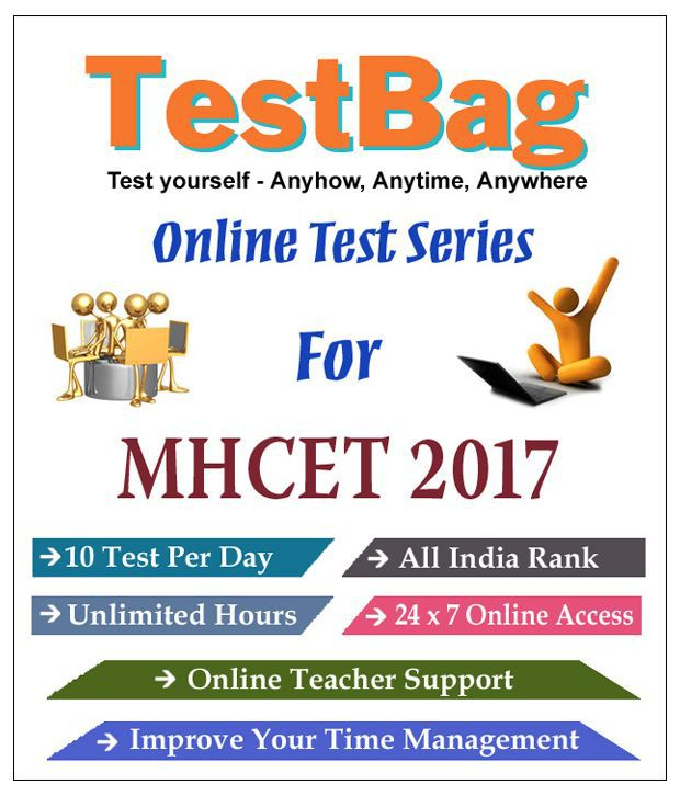 ONLINE DELIVERY VIA EMAIL - Testbag MHT CET Online Question bank and Mock Practice Test 2020 Online Tests