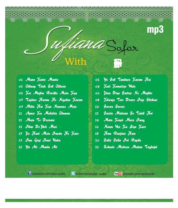 Sufiana Safar with Sabri Brother's MP3 CD Hindi
