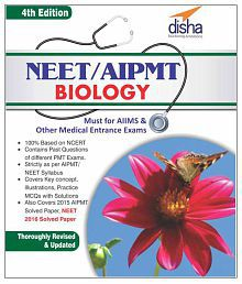 Neet/ Aipmt Biology Must For Aiims And Other Medical Entrance Exams Paperback English 4th Edition