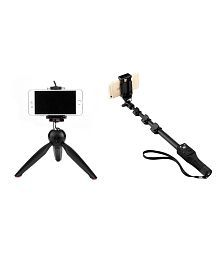 Life Like YT-1288 Bluetooth Selfie Stick With YT-228 Tripod
