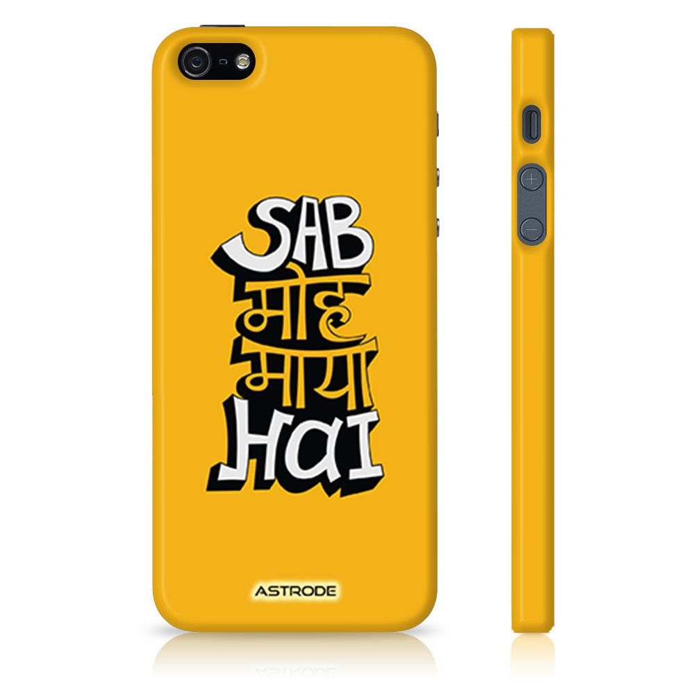astrode sab moh maya hai designer mobile case back cover for apple