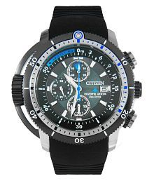 Citizen Black Analog Watch