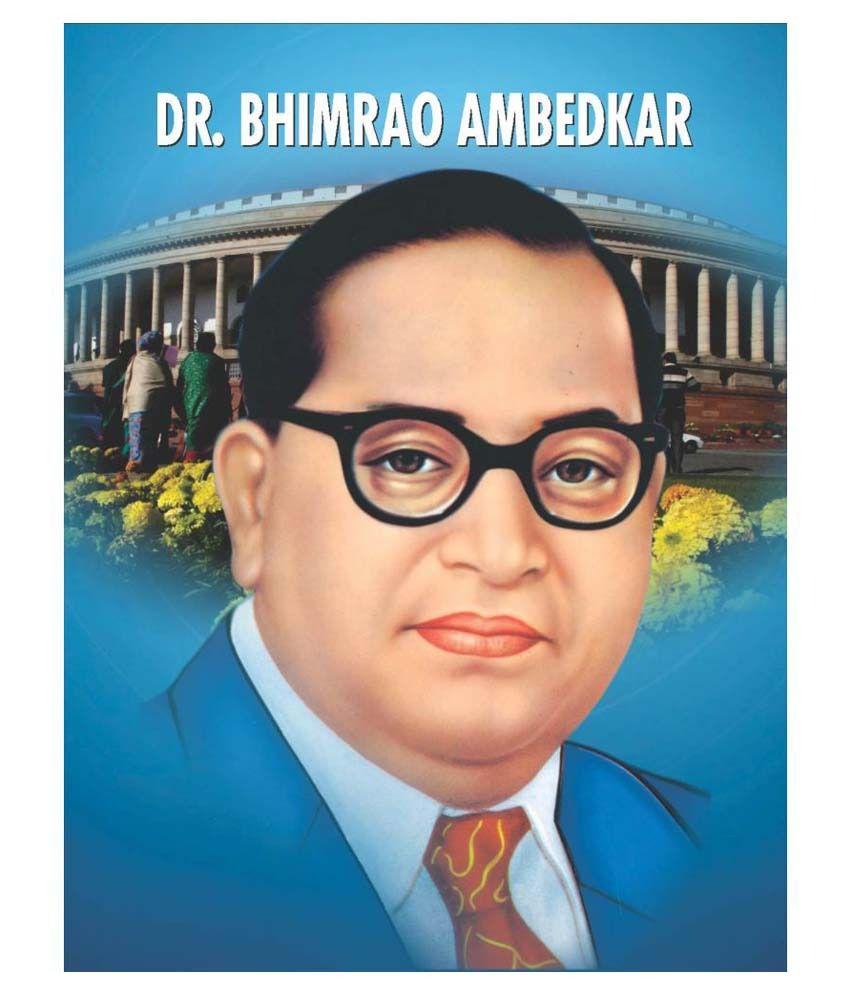 short essay on dr bhim rao ambedkar
