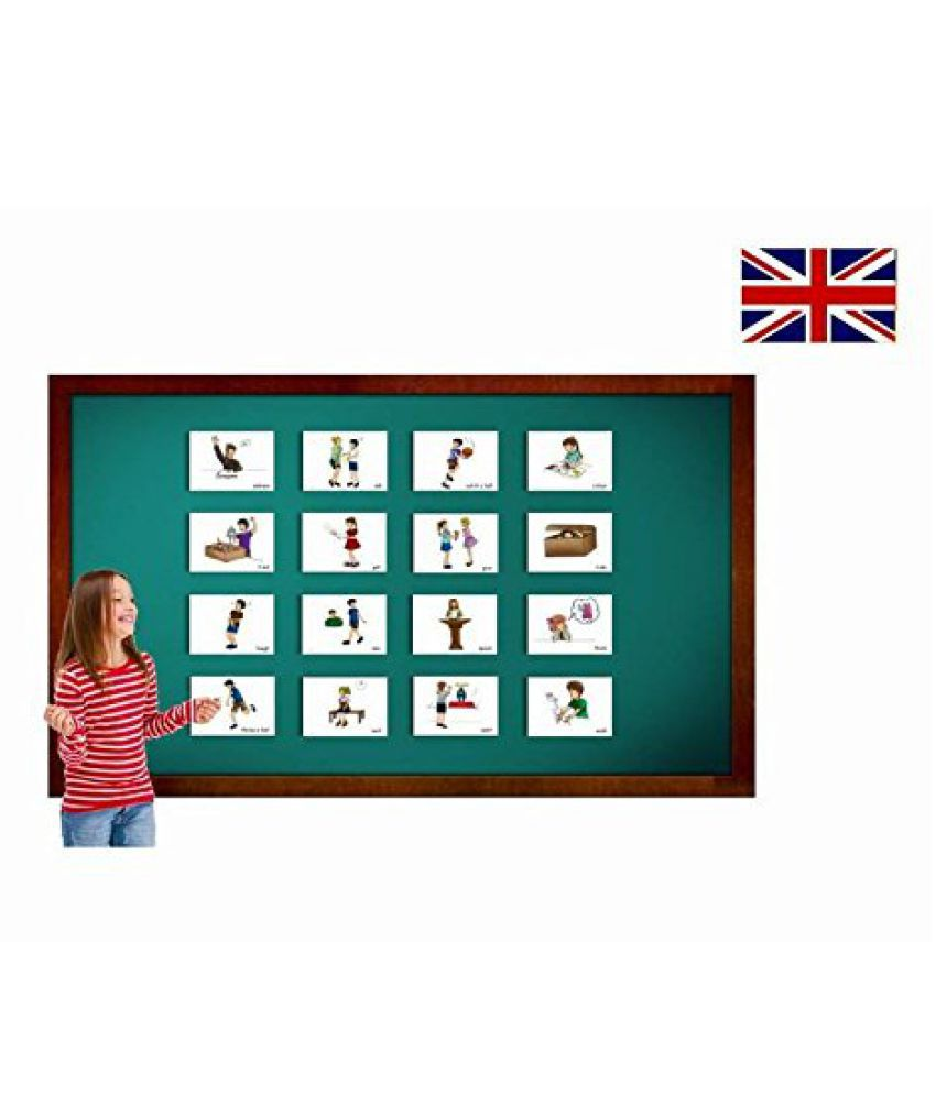Verbs Flash Cards - Set 3 - ESL Picture Cards for Language Teaching