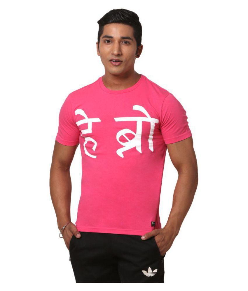 Crush Fitness India Pink Round T-Shirt