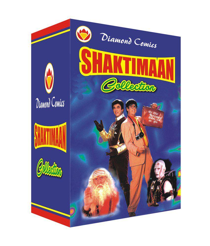 Diamond Comics Shaktimaan Collection Box: Buy Diamond Comics
