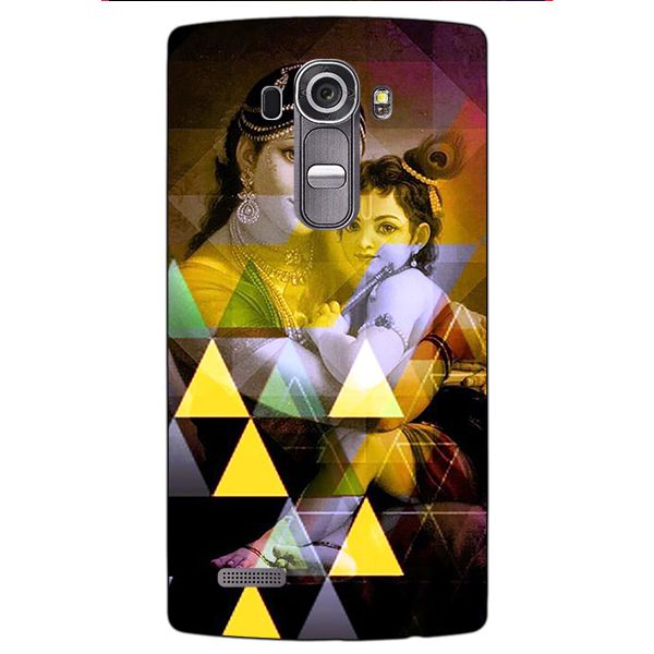 LG G4 Printed Cover By 1 Crazy Designer