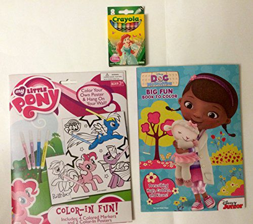 My Little Pony Doc McStuffins Coloring Books Art 3pc Bundle With Crayola Crayons