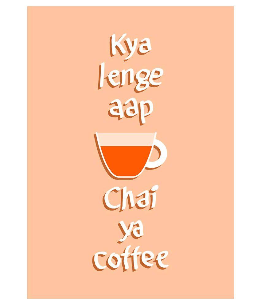 Ulta Anda Hindi Funny Quote Chai Coffee A4 Cotton Canvas Canvas Art