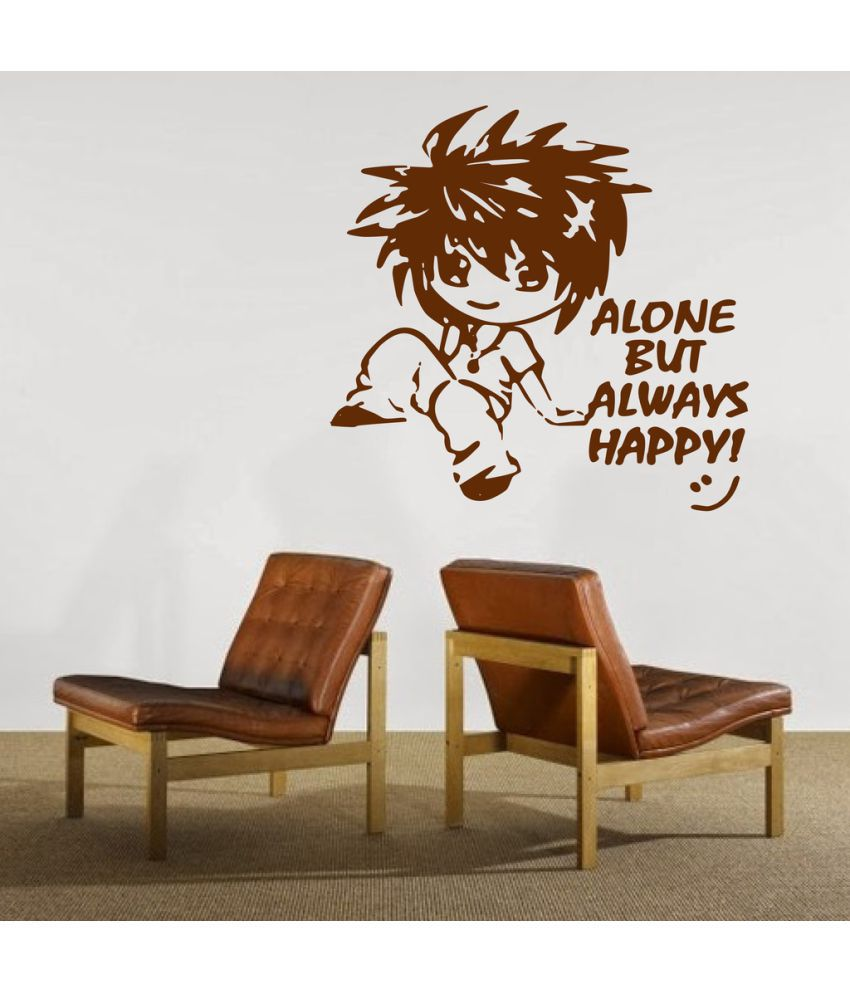 Decor Villa Alone But Happy Pvc Wall Stickers Buy Decor Villa