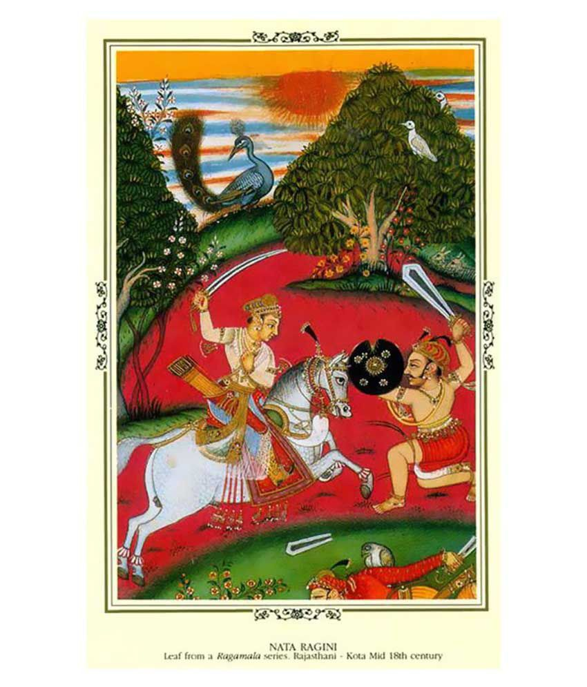 Magnate Publishing House Indian Miniature Painting of Nata Ragini