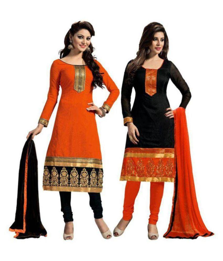 Ekta Fashion Multicoloured Georgette Dress Material