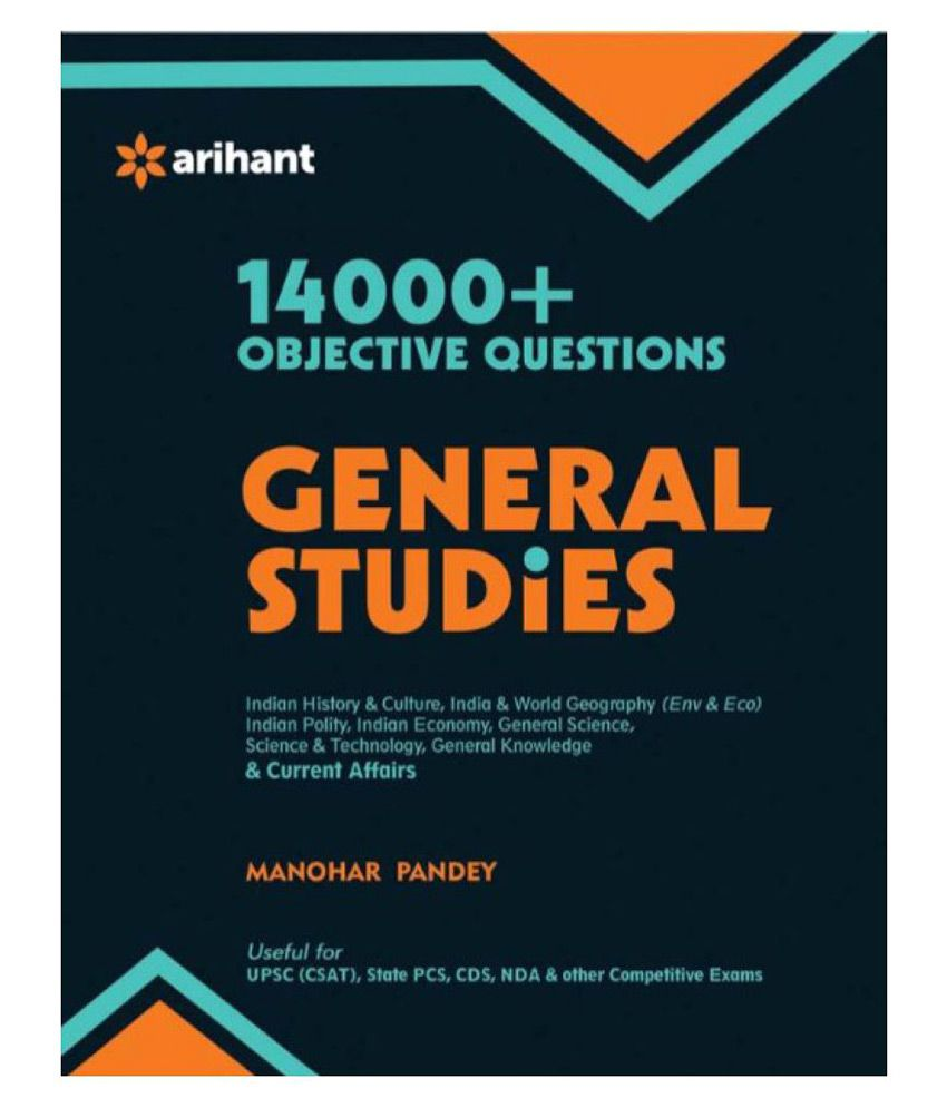Arihant 14000 Objective Questions General Studies English