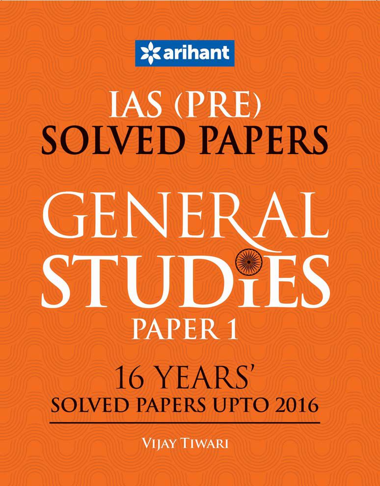 ias preparation books for general studies