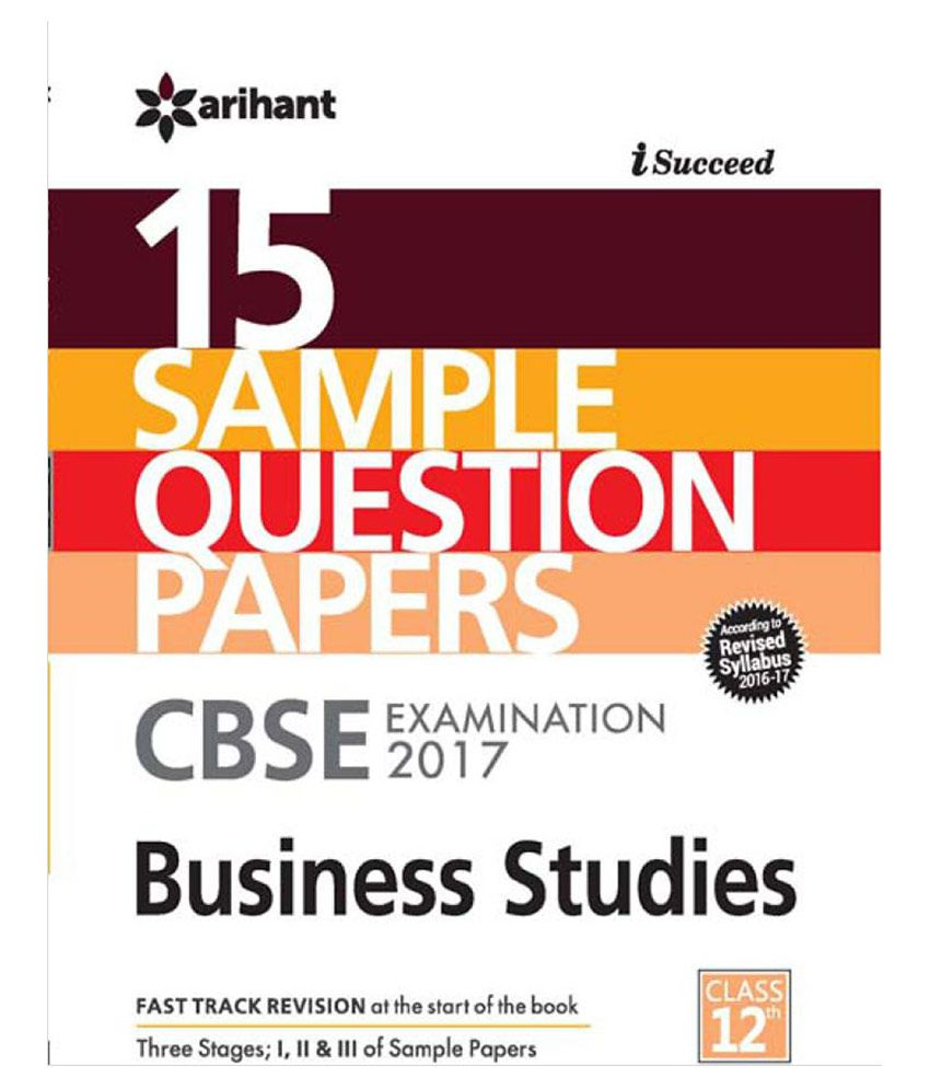 cbse sample paper business studies paperback english buy cbse cbse 15 sample paper business studies paperback english