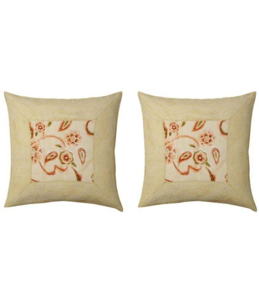 KwickDeal Set of 2 Velvet Cushion Covers