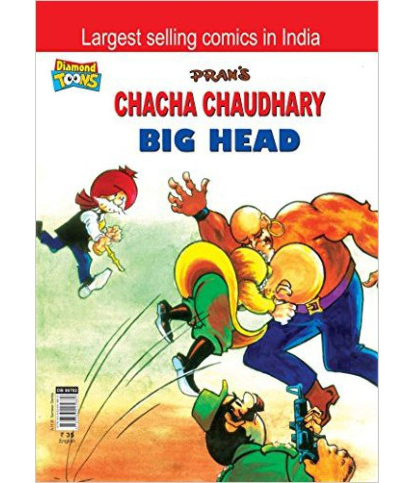 Chacha Chaudhary Big Head Comics Pb English