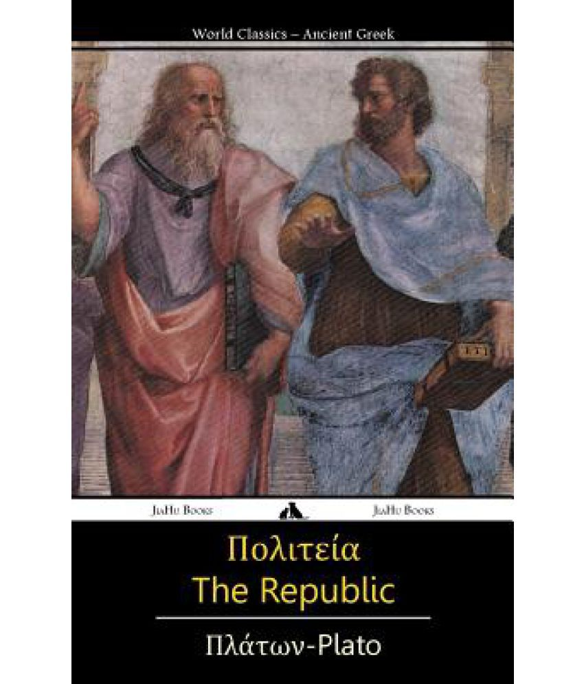 a description of the book vii of platos republic Summary and analysis of book 6 of plato's republic also, a discussion of the simile of the line book 5 summary and analysis: m.