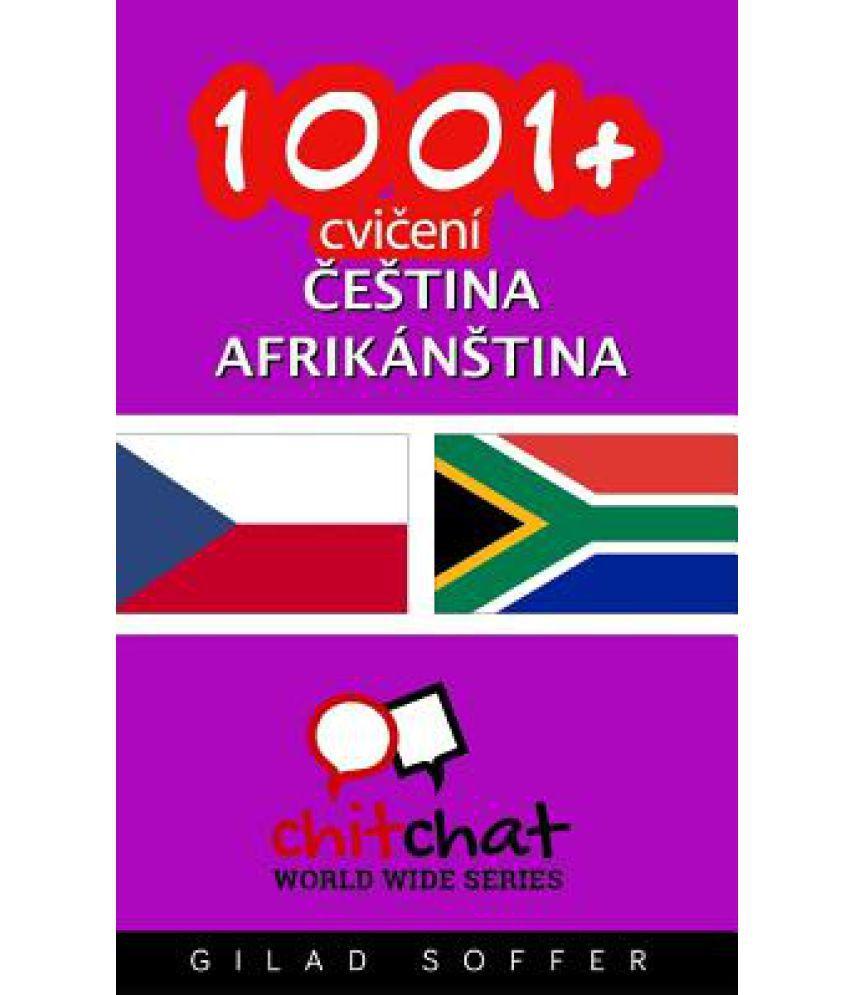 afrikaans online