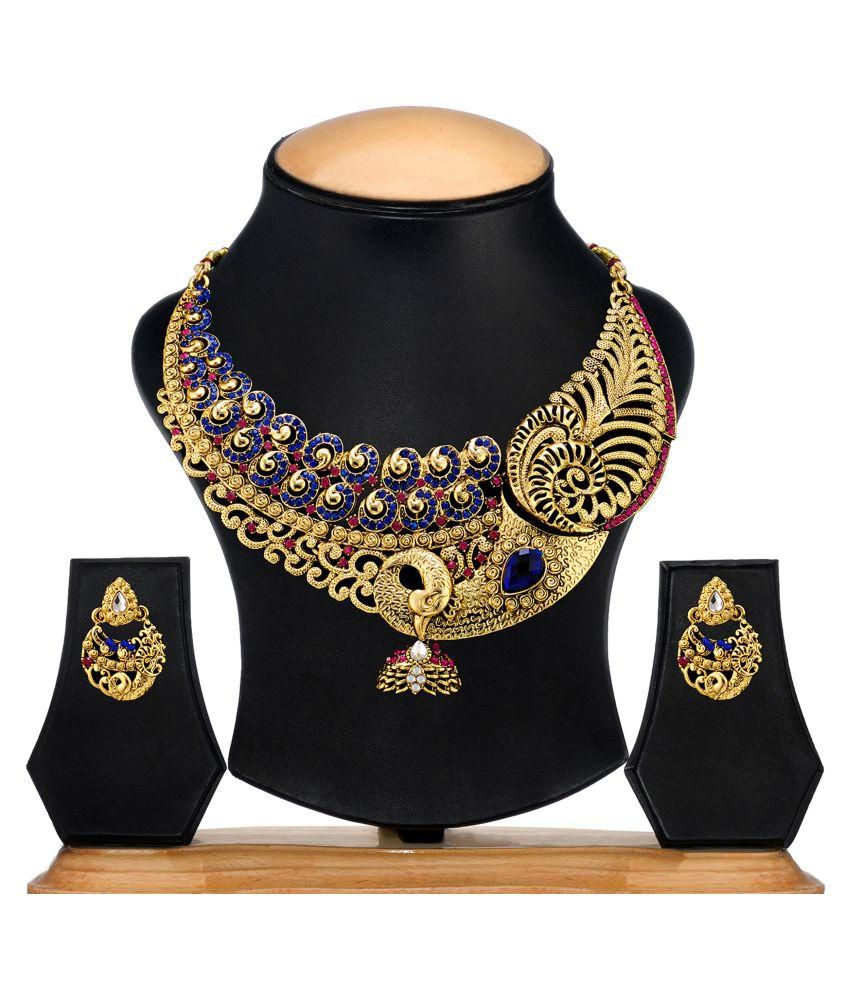 Zaveri Multicolour Alloy Peacock Necklace Set