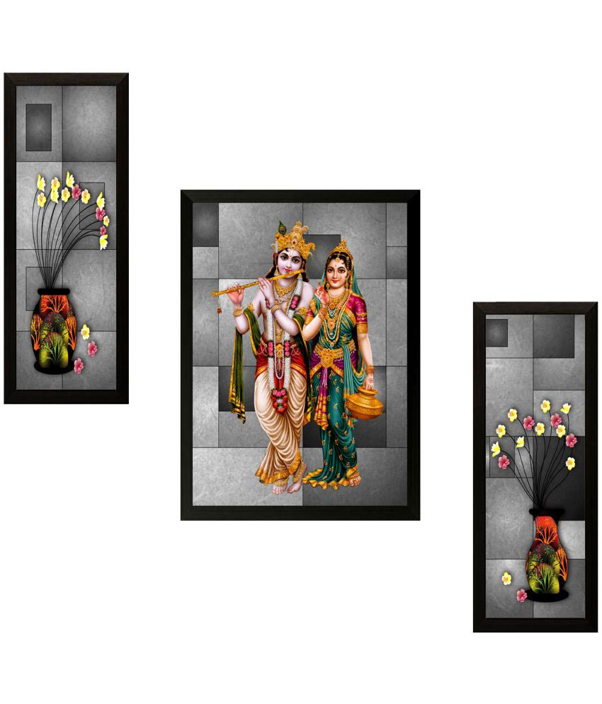 SAF Radha Krishna Wood Painting With Frame 3 Combination