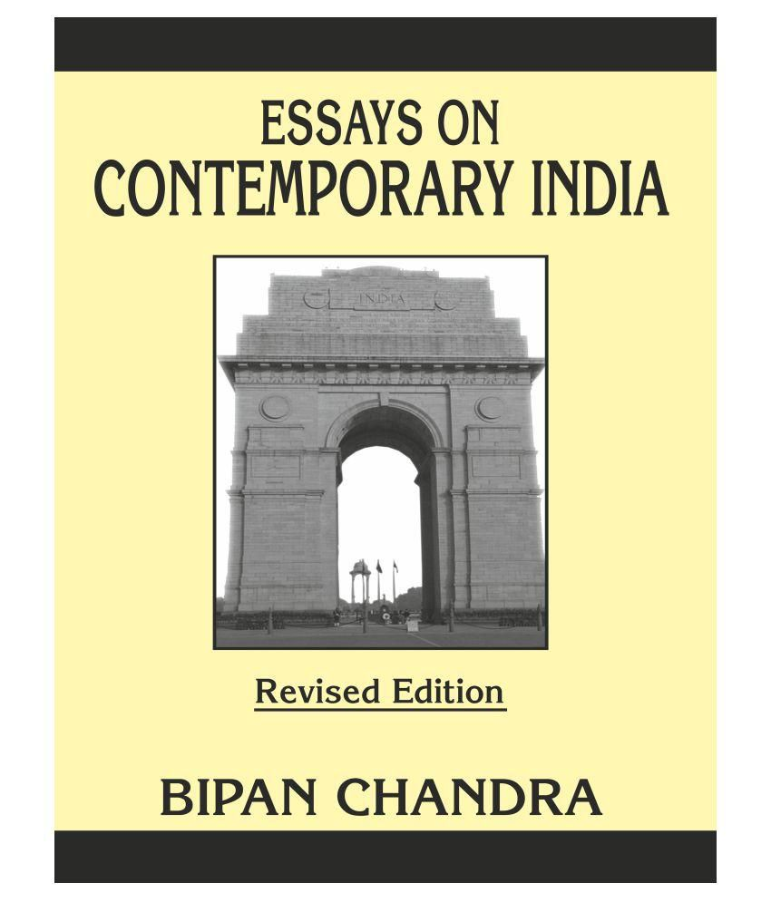 contemporary essays india Essays - largest database of quality sample essays and research papers on contemporary issues in india.