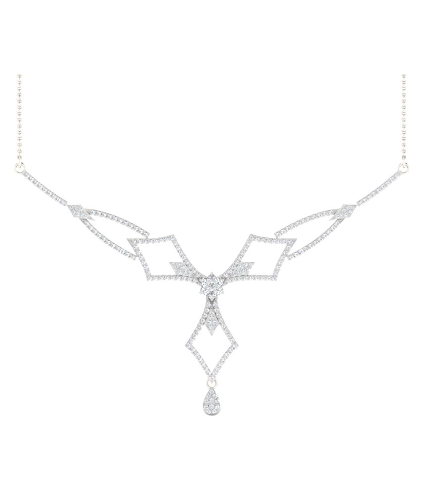 His & Her 18K White Gold Necklace