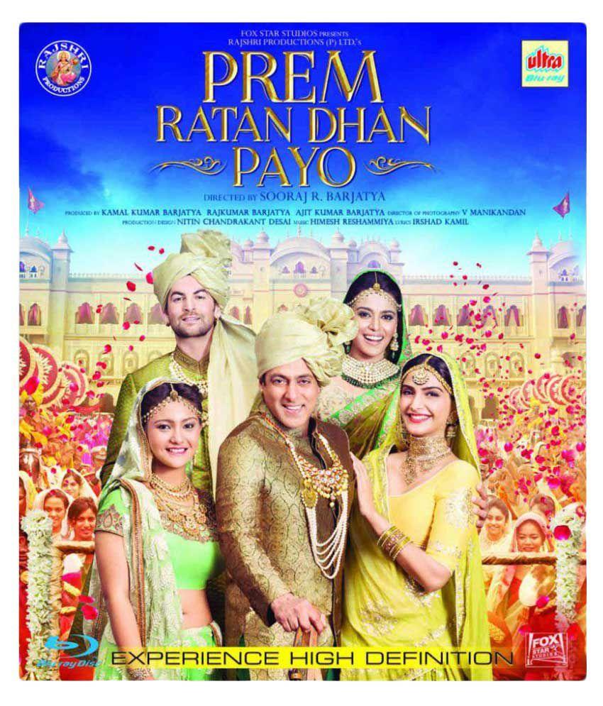 PREM RATAN DHAN PAYO ( Blu-ray )- Hindi