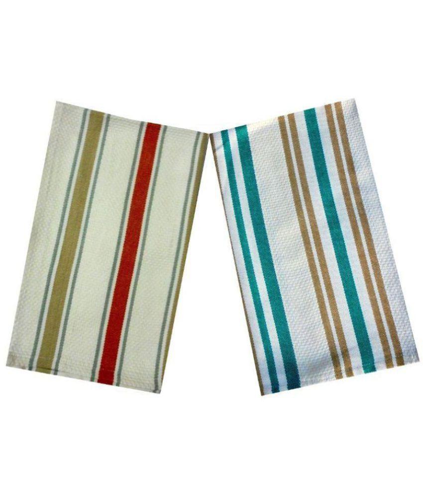 Tidy Set of 2 45x66 Cotton Kitchen Towel