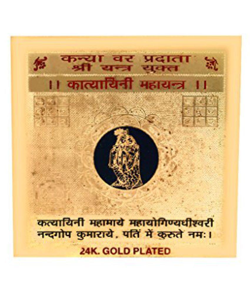 Jewel99 Maa Katyani Maha Copper Yantra (Pack of 1)