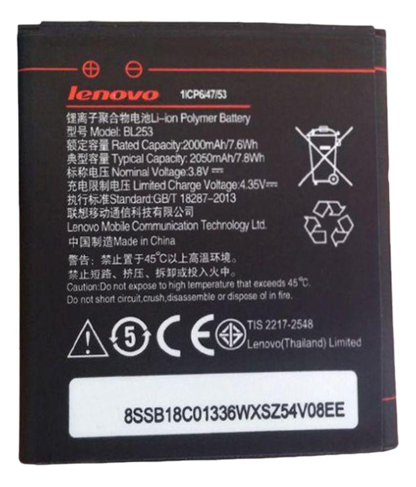 Lenovo A1000 2000 mAh Battery by Lenovo