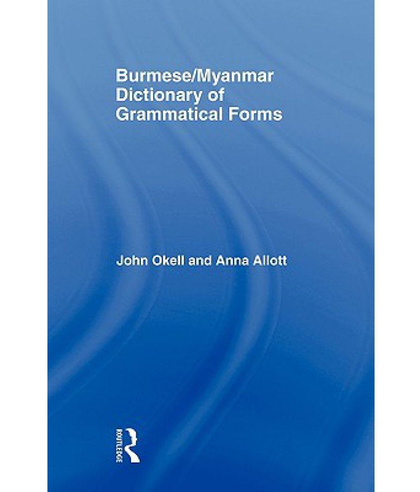 Burmese/Myanmar Dictionary of Grammatical Forms