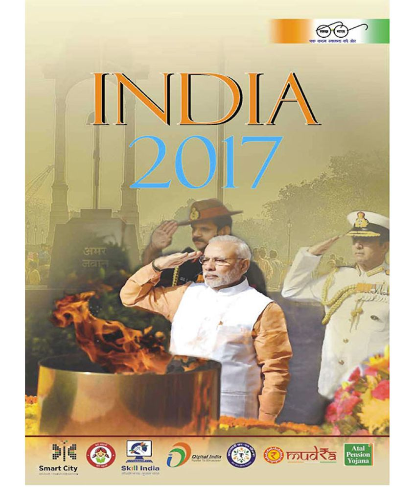 INDIA 2017 : Reference Annual price comparison at Flipkart, Amazon, Crossword, Uread, Bookadda, Landmark, Homeshop18
