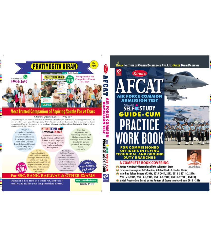 AFCAT (Air Force Common Admission Test) Self Study Guide ...