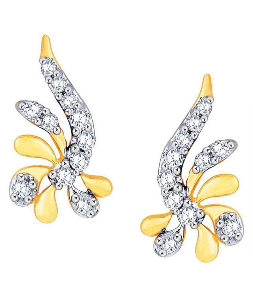 Shuddhi 95.5 Lumineux Diamond Studs
