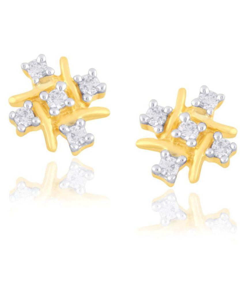 Saumya 95.5 Lumineux Diamond Studs