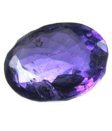 Sgj 7.3 7 - 7.5 Self Certified Purple Amethyst Precious Gemstone