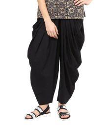 Design House Cotton Single Harem Pants