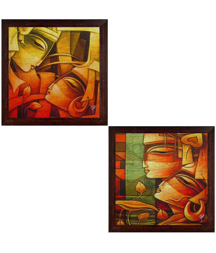 Ray Decor Paper Painting With Frame Set of 2