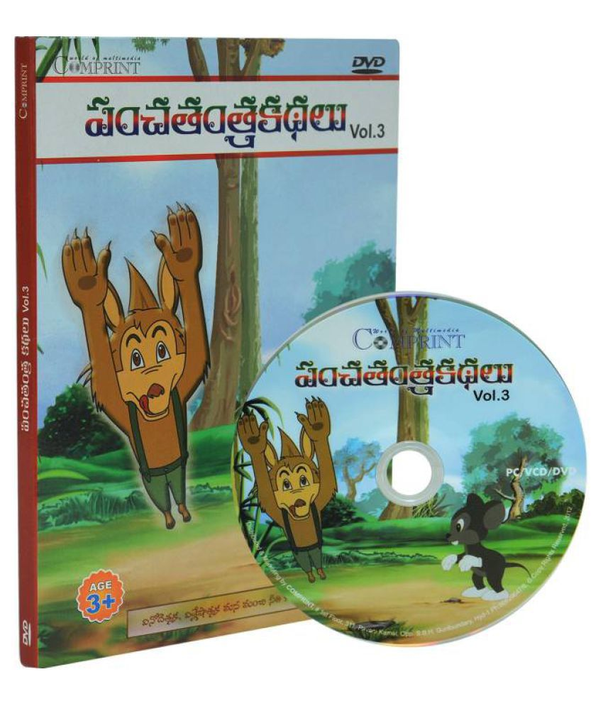Panchatantra stories vol 3 - Telugu