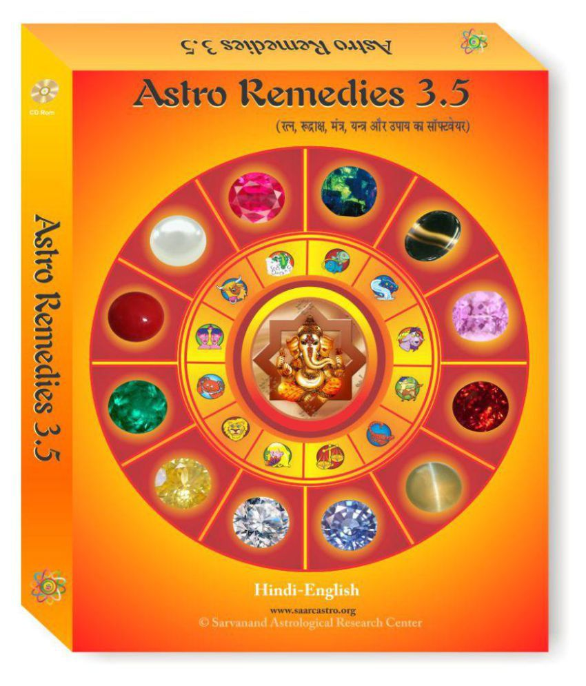 Mindsutra Software Technologies Astro-Remedise astrology Software ( CD )