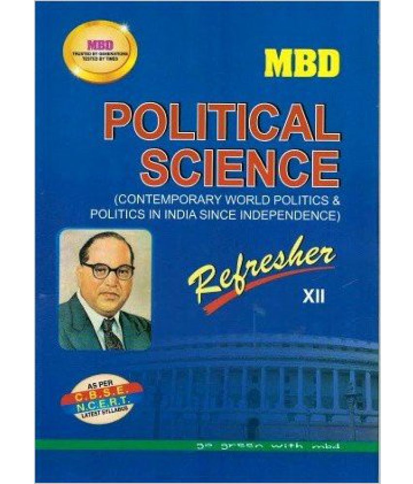 MBD Political Science Refresher Class12 (English, Paperback, V K  Puri)