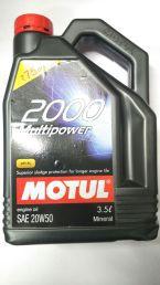 Motul - 2000 Multipower 20w50 - (3.5 Ltr)