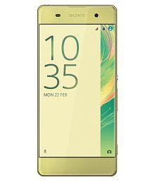 Sony Xperia XA ( 16GB , 2 GB ) Lime Gold
