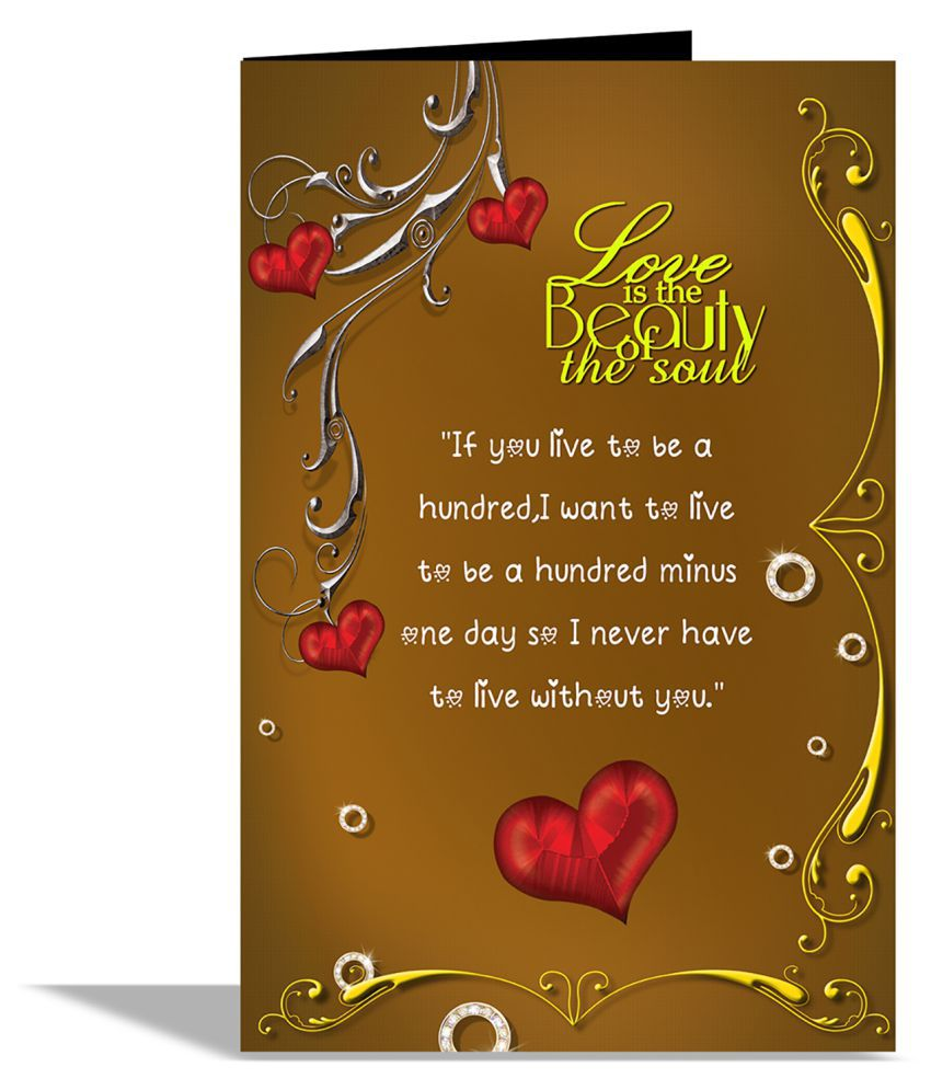 Love Is The Beauty Of The Soul Greeting Card Buy Online At Best