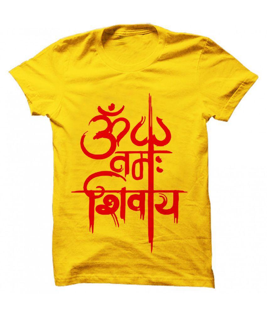 Printing Geeks Yellow Round T-Shirt